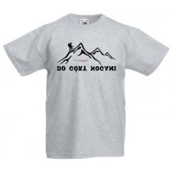 """Koszulka """"Do Góry Nogami"""" DZIECIĘCA"""